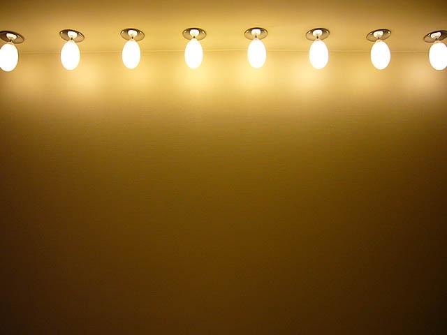 baldiri : lamp line : BALDIRI06123101.jpg